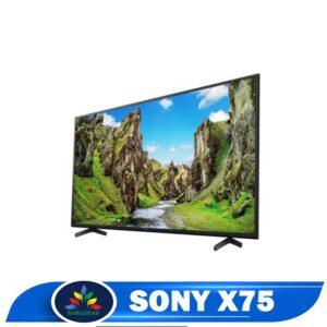زاویه دید تلویزیون سونی X75