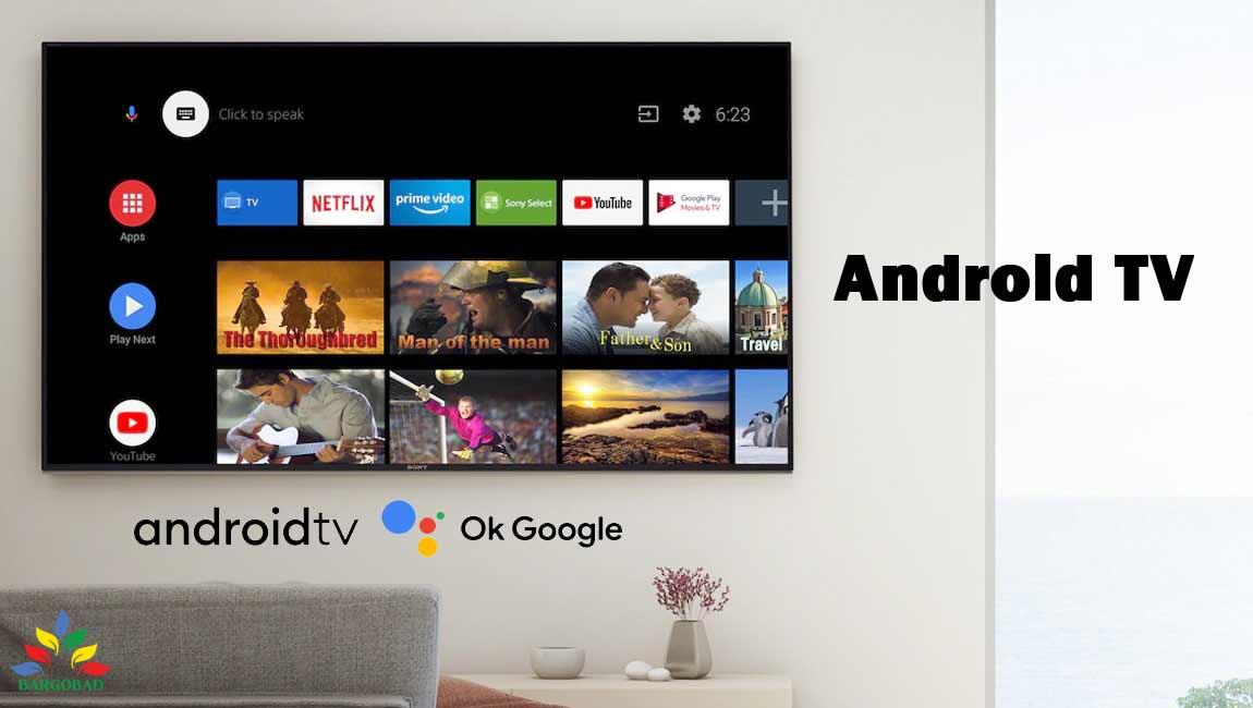 تلویزیون هوشمند سونی X75