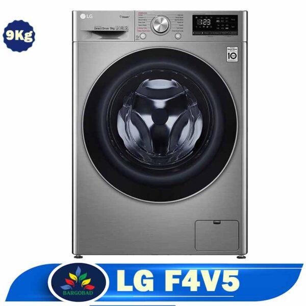 ماشین لباسشویی 9 کیلو ال جی V5