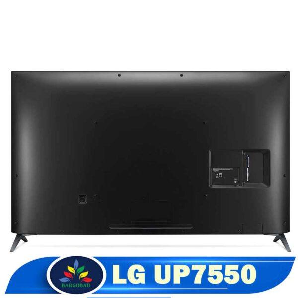 پشت تلویزیون ال جی UP7550