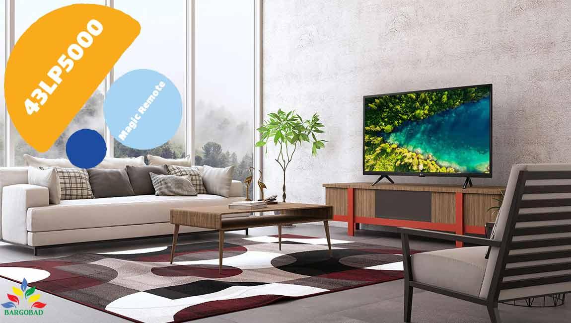 تلویزیون ال جی 43up5000