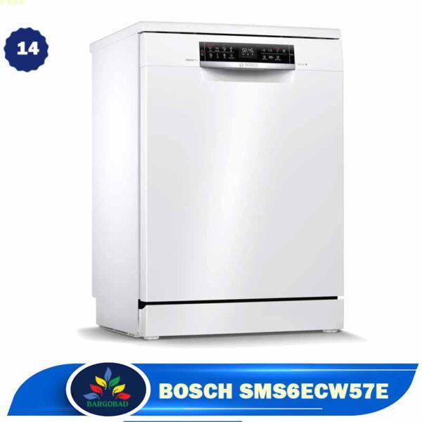 ماشین ظرفشویی بوش 6ECW57E
