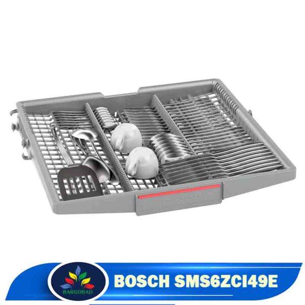 سبد قاشق چنگال ماشین ظرفشویی بوش 6ZCI49E