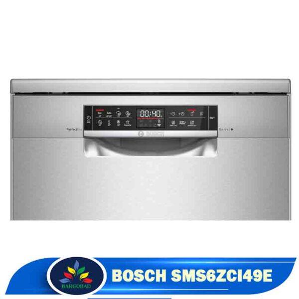 نمای روبه رو ماشین ظرفشویی بوش 6ZCI49E