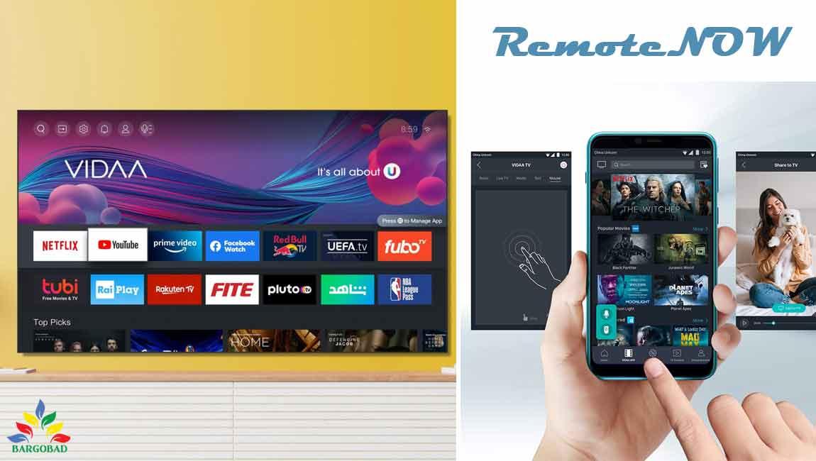 رابط کاربری VIDAA تلویزیون هایسنس A4G