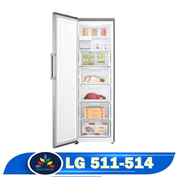فضای داخلی یخچال دوقلو ال جی 511-514