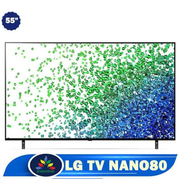 تلویزیون ال جی نانوسل 55NANO80