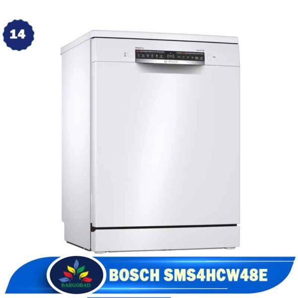 ماشین ظرفشویی بوش 4HCW48E