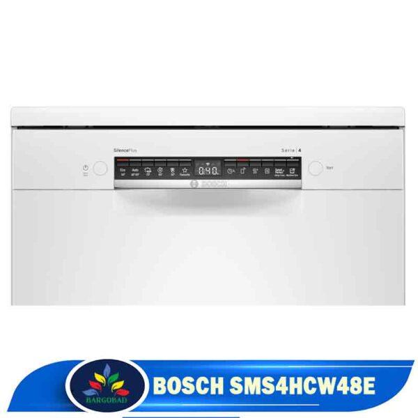 نمای روبه رو ماشین ظرفشویی بوش 4HCW48E