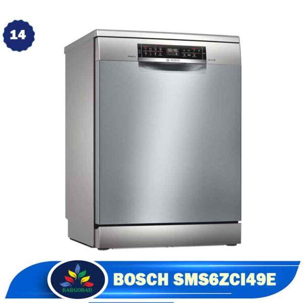 ماشین ظرفشویی 14 نفره بوش 6ZCI49E