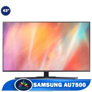 تلویزیون 43 اینچ سامسونگ AU7500