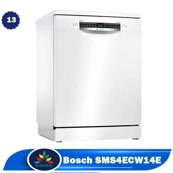 ماشین ظرفشویی بوش 4ECW14E-11