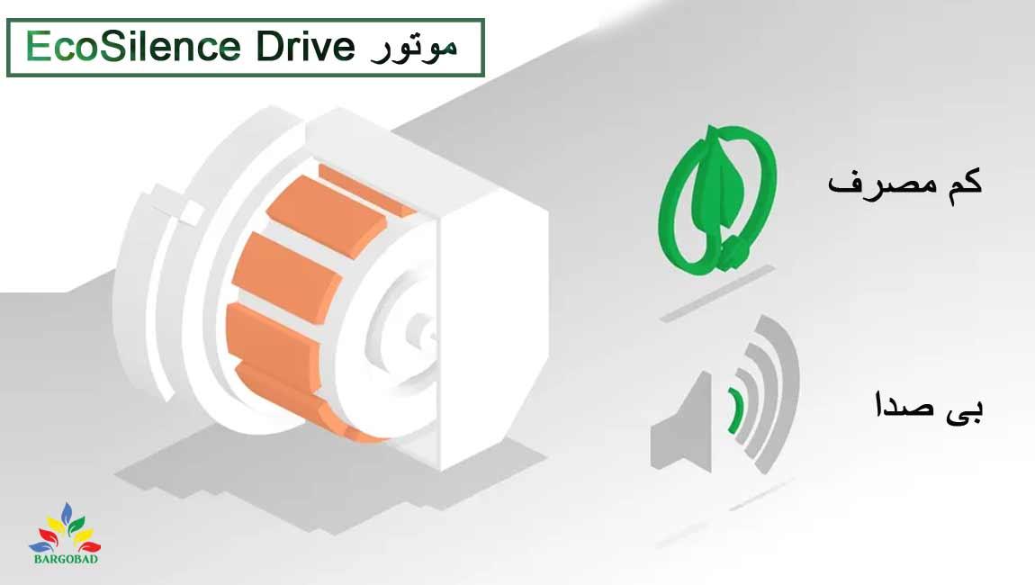 EcoSilenceظرفشویی 4ECW14E آسایش را به خانه شما هدیه میدهد...