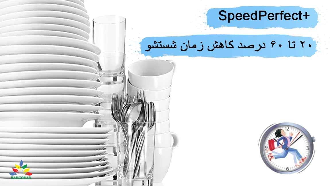 مدت زمان دسترسی به ظرفهای تمیز را کاهش دهید!