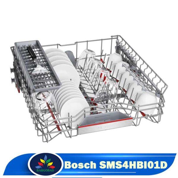 سبد ماشین ظرفشویی بوش 4HBI01D
