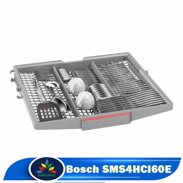 سبد کارد و چنگال بوش 4HCI60E