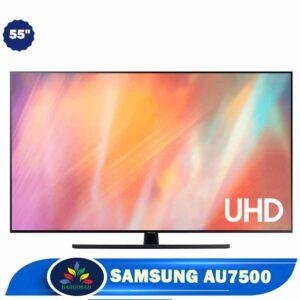 تلویزیون 55 اینچ سامسونگ AU7500