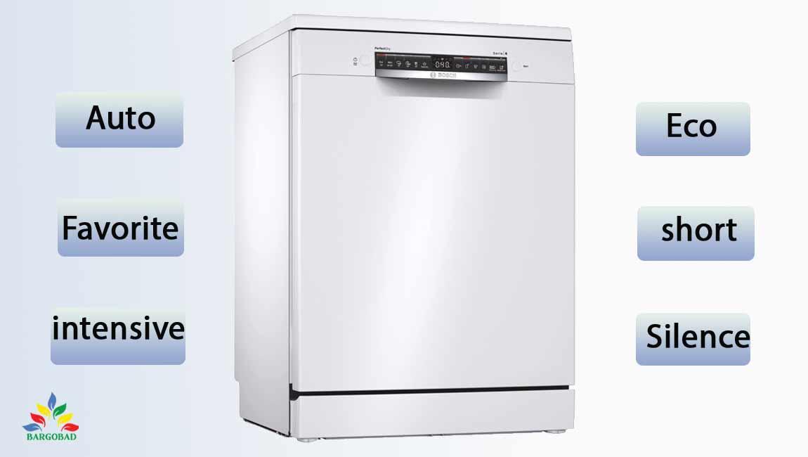 6 برنامه هوشمند ظرفشویی 6ZCW07E