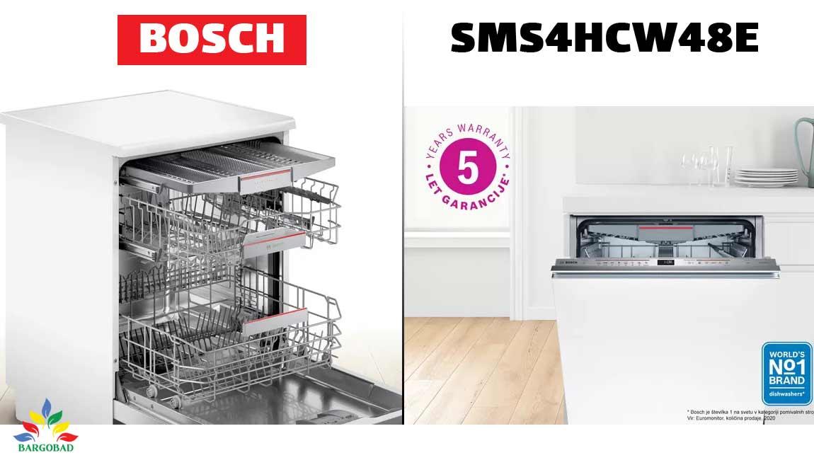 ماشین ظرفشویی بوش SMS4HCW48E