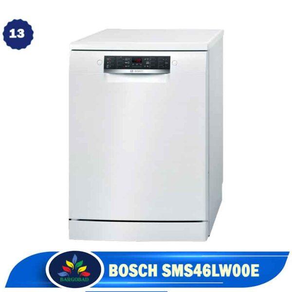 ماشین ظرفشویی بوش 46LW00E