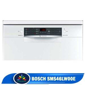 نمای روبه رو ماشین ظرفشویی بوش 46LW00E