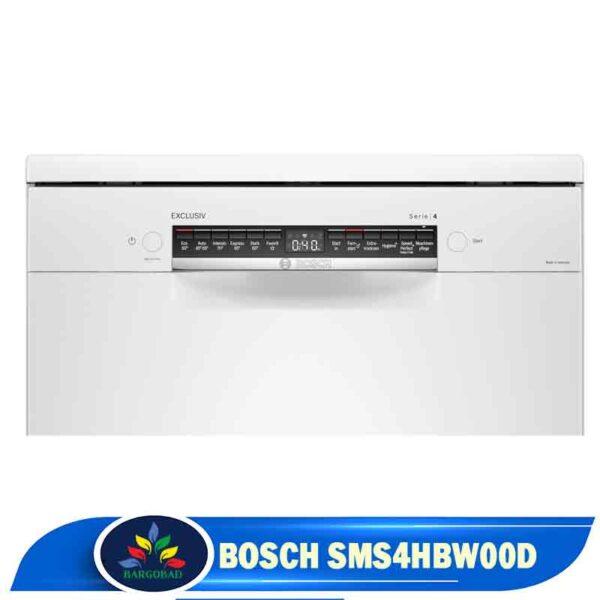 نمای روبه رو ماشین ظرفشویی بوش 4HBW00D