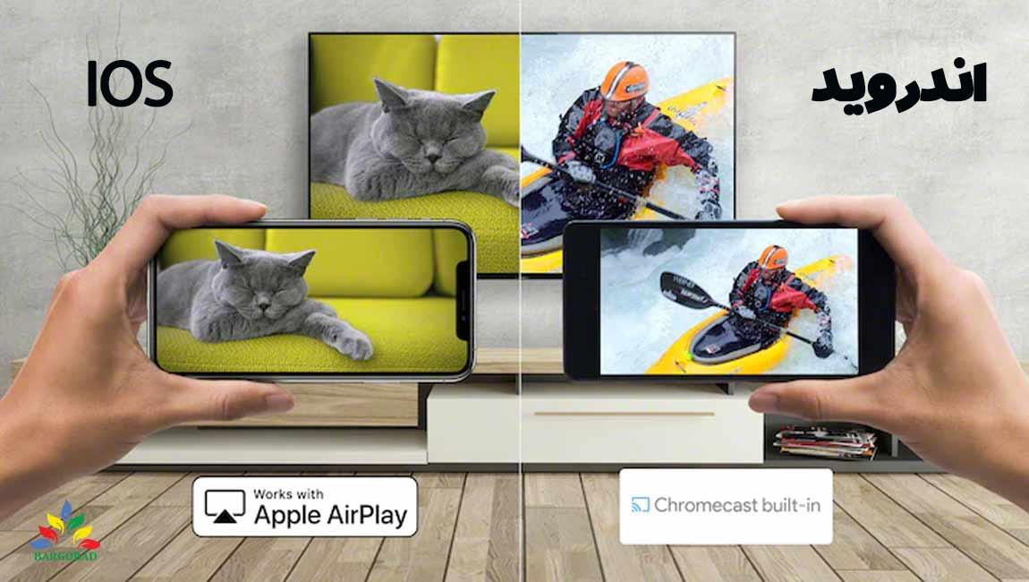 قابلیت ویژه Chromecast built-in و Apple AirPlay