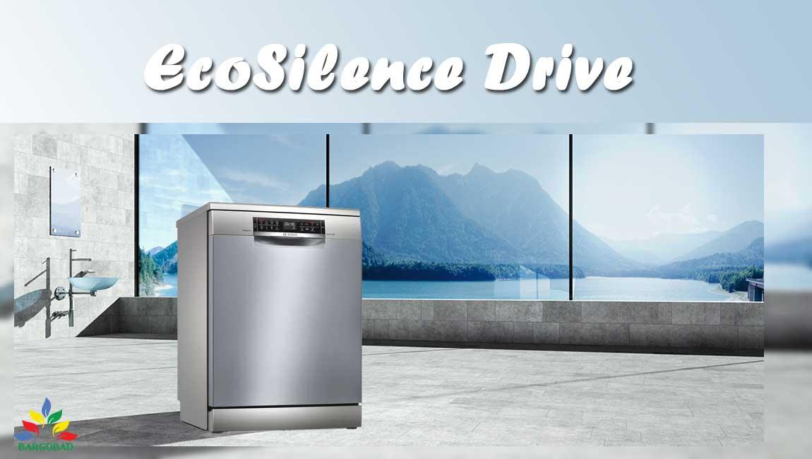 موتور اینورتر EcoSilence Drive