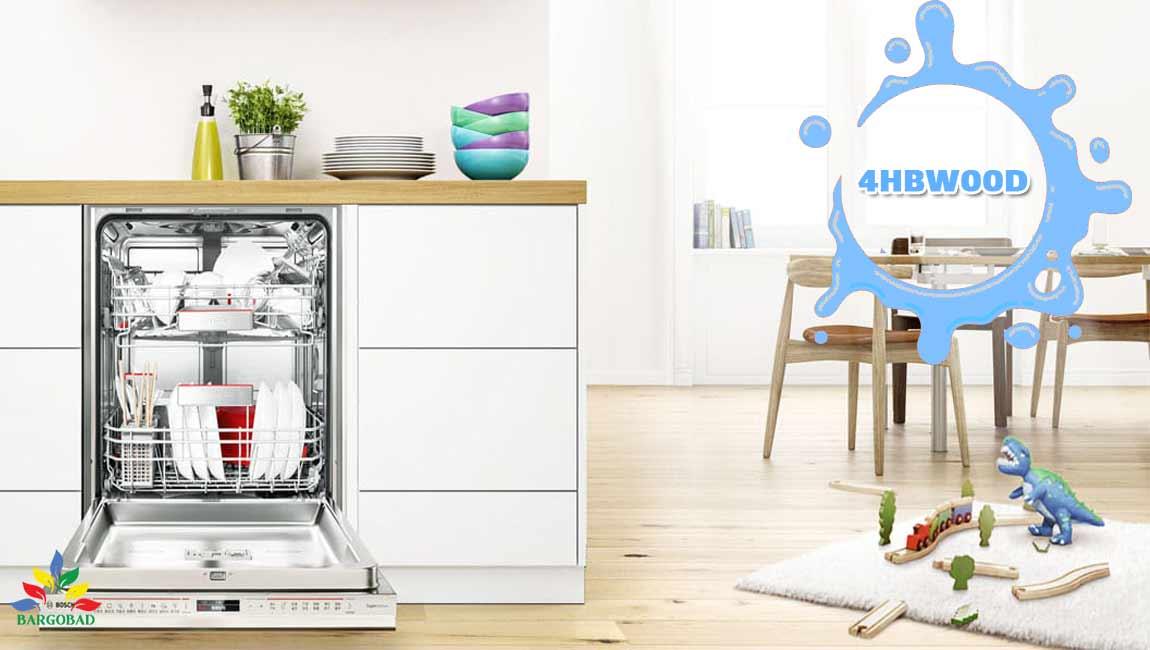 ماشین ظرفشویی بوش SMS4HBW00D