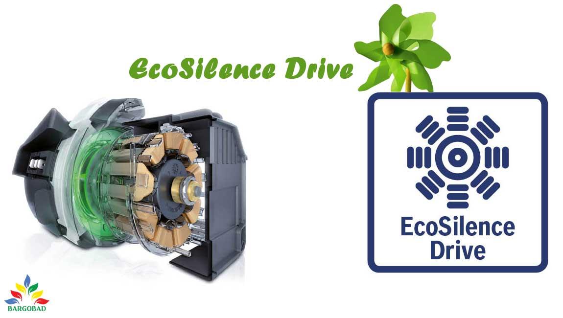 موتور EcoSilence Drive